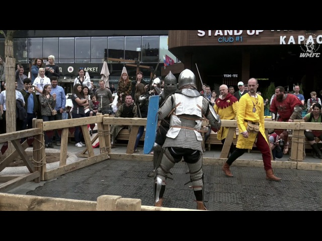 Russia ВиЭ 11 07 2017 Times and Epohes shield and sword 12fight Надеждин vs Lukas Kowal