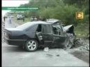 Лобовое столкновение двух легковых автомобилей ДТП! Авария! Видеорегистратор
