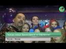 Певец из народа № 28 Чудо Дети Просто улет как поют и танцуют