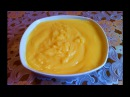 Лимонный Крем Лимонный Курд Lemon Cream Lemon Curd Пошаговый Рецепт