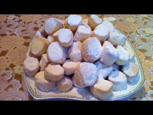 Печенье Тающий Снег Песочное Печенье Cookies Melting Snow Быстрый Рецепт (Вкусно и Просто)