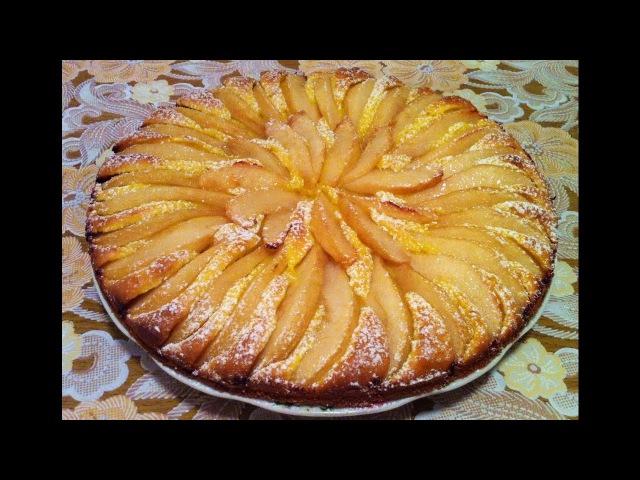 Пирог с Грушами Грушевый Пирог Pear Pie Простой и Быстрый Рецепт (Очень Вкусно)