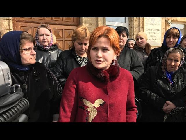 Жители Дербента не доверяют московскому генподрядчику