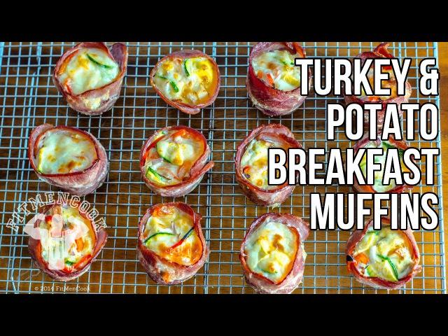 Рецепт маффинов из картофеля и яиц, завернутых в индейку. Turkey Wrapped Potato Egg Breakfast Muffin Recipe / Magdalenas de Huevo y Patata con Pavo