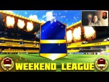 НАГРАДЫ ЗА WEEKEND LEAGUE TOTS WALKOUT + HERO IN A PACK