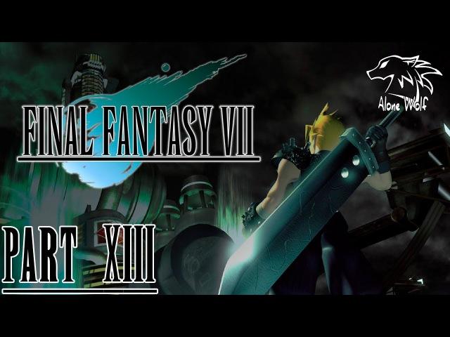 Прохождение Final Fantasy VII 13