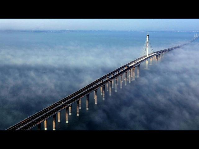 7 самых ДЛИННЫХ мостов мира