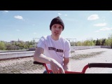 Чемпион по BMX приглашает на фестиваль Арт Овраг17