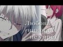 АНИМЕ КЛИП Любовь никогда не умрёт Аниме клип про любовь AMV Mix н.к. Rabinka37 и Charlotte