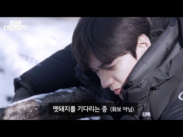20170330【MBC】Long Trailer of