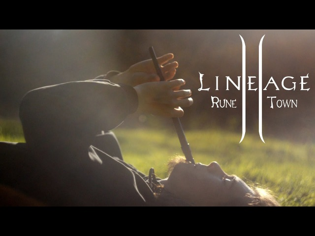 Lineage 2 - Rune Town Theme - Cover by Dryante