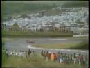 16. 1976 Japanese Grand Prix