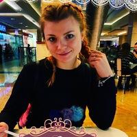 Ирина Хрущёва