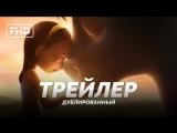 DUB | Трейлер: «Фердинанд / Ferdinand» 2017