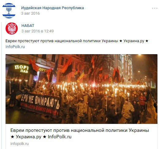 Фото №456250148 со страницы Артёма Мордовцева