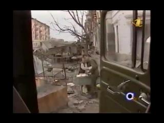 Аналитическая программа Время. Февраль 2000 года. Оказание сотрудниками МЧС помощи мирным жителям Грозного и интервью с шизофрен