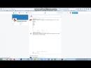 VkMix Онлайн Бот - не работает Твиттер