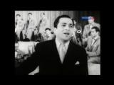 Песня первой любви - Рашид Бейбутов  1958