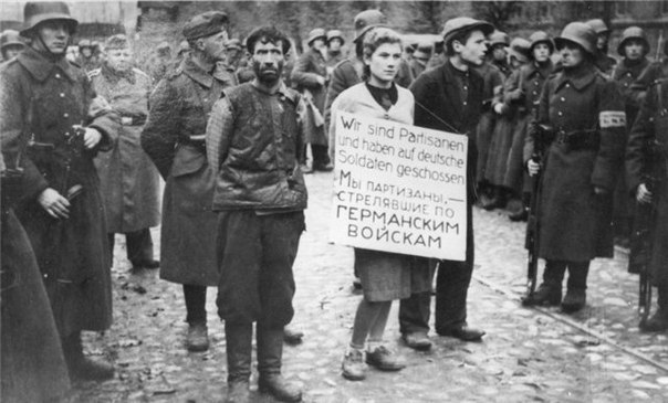 Советские подпольщики перед казнью в Минске.