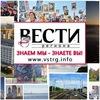 ВЕСТИ РЕГИОНА - новости Самарской области