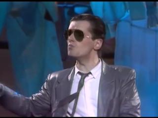 Falco = Der Kommissar = 1982
