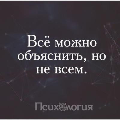 Айдын Саркулов
