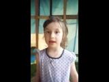 Внученька Василиса