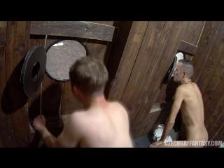 Czech Gay Fantasy 4 - Part 8