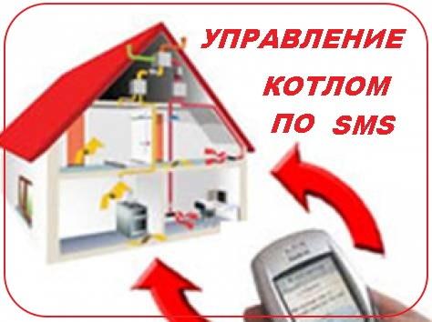 Реле управления бытовыми приборами - позволяет дистанционно включать и выключать электрические приборы в доме.