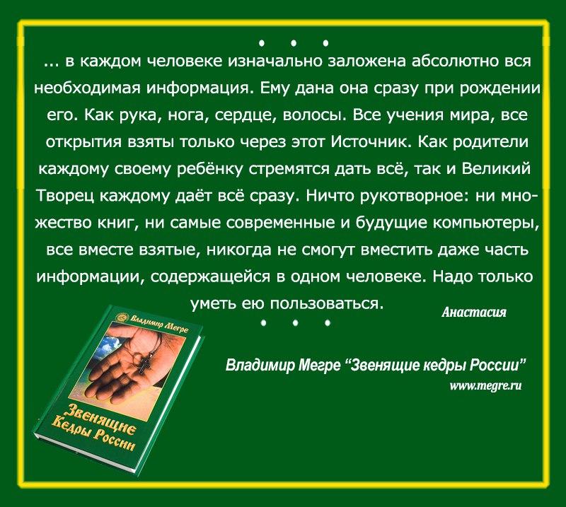 https://pp.userapi.com/c837534/v837534380/5537e/AaXLNxqCrzw.jpg