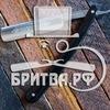 Идеальное бритье   Бритва.РФ