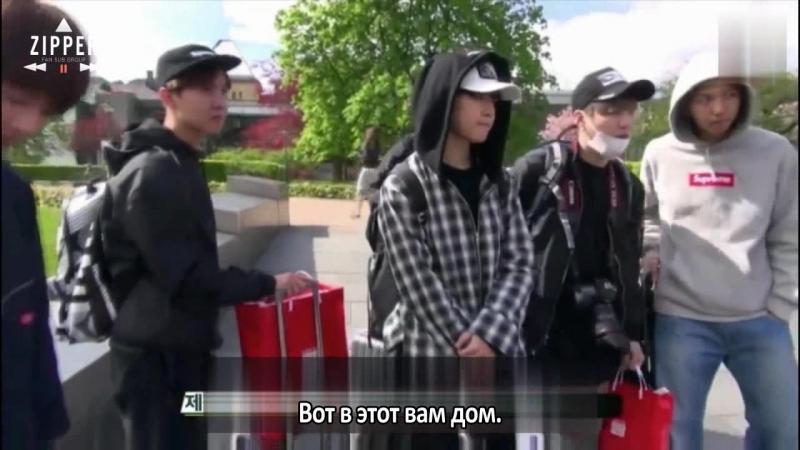 Бон Вояж Бантаны 1 8 рус саб