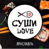 Суши Love - Доставка пиццы, роллов, суши и wok!