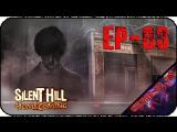 Silent Hill: Homecoming [EP-03] - Стрим - Братишка стой, я покушать принес
