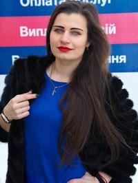 Иришка Ильина