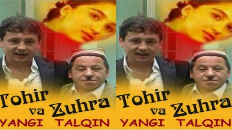 Toxir va Zuhra yangi talqinda (Ozbek kino)