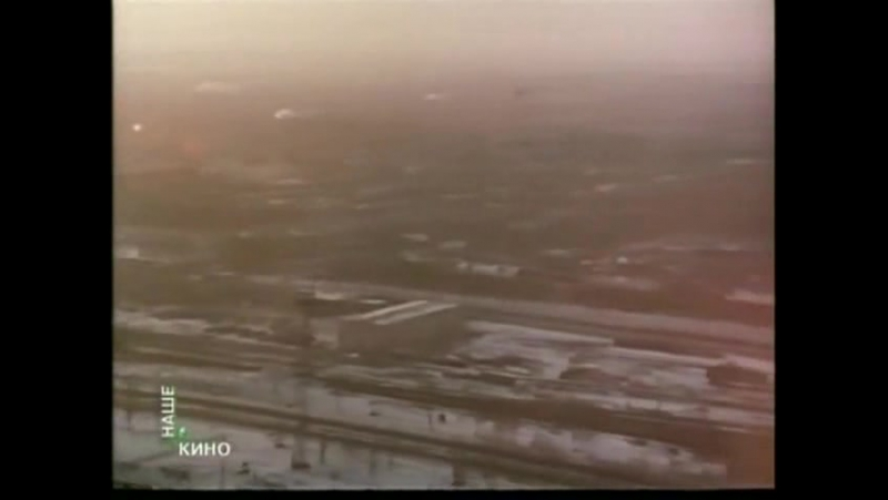 3 - ДК ш-ты Кочегарка и панорама ЖД станция Горловка (Восемь Дней Надежды 1984)