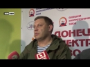 Надежда Савченко может рассчитывать на большую поддержку электората