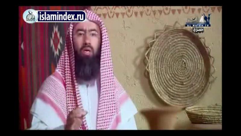 05.Набиль Аль- Авади - Ниспослание откровения Мухаммаду, мир ему и благословение..avi