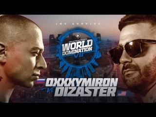 Oxxxymiron vs. Dizaster - 15 октября 2017: Лос-Анджелес (анонс) (#NR)