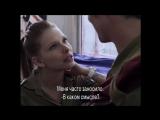 Израильский сериал - М. Т. 33 018 серия (с субтитрами на русском языке)