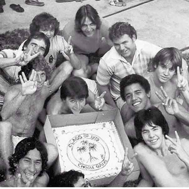 Гавайи, 1979