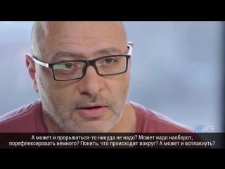 «Ты что, девочка?!»: педагог Дима Зицер о том, как «мужское воспитание» может навредить ребенку