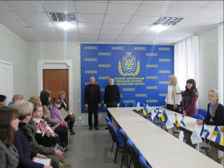 Відбулось урочисте нагородження переможців конкурсу аплікацій «Україна – мій рідний край»