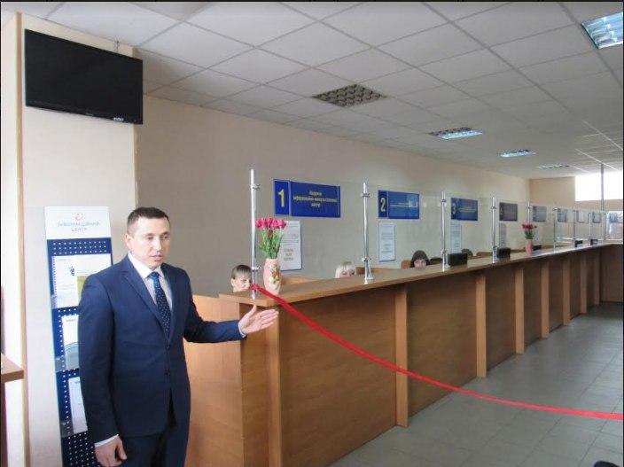 Відкриття сервісного центру з надання послуг у сфері державної  реєстрації громадських формувань та друкованих засобів масової  інформації