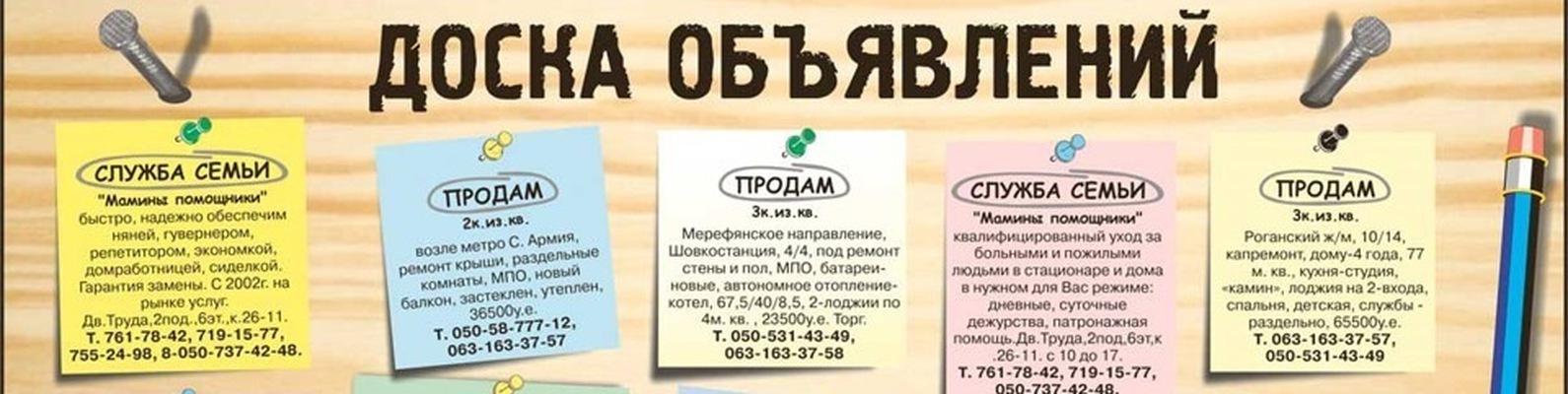 37fde4b85 Доска объявлений Кез | ВКонтакте