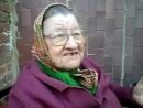 Бабка жжет