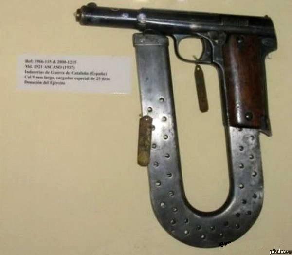 Образцово такой магазин у пистолетов из боевиков