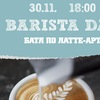 barista day