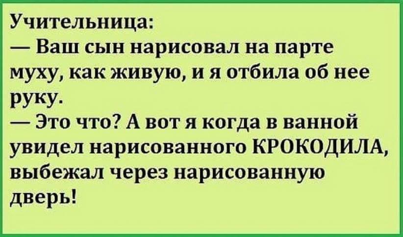https://pp.vk.me/c837534/v837534943/7805/Cu1aRsjnxGc.jpg